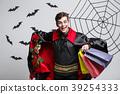 Vampire Halloween Concept - Happy handsome 39254333