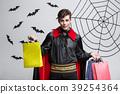 Vampire Halloween Concept - Happy handsome 39254364
