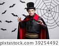 Vampire Halloween Concept - Portrait of Angry 39254492