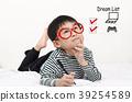 child, younger, children 39254589