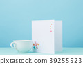 Love background with card and cup gift on table 39255523