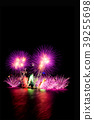 Beautiful colorful firework display  39255698