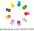 Colorful push pins, thumbtack isolated on white 39255769