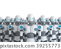 Group of robot on white, artificial intelligence 39255773