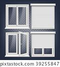 Plastic Window Vector. White Metallic Roller 39255847