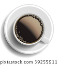 Coffee Cup Vector. Top View. Hot Americano Coffee 39255911
