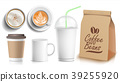 Coffee Packaging Template Design Vector. White 39255920