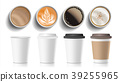 Coffee Cups Top View Vector. Plastic, Paper White 39255965