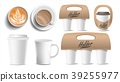 Coffee Packaging Vector. Cups Mock Up. Ceramic And 39255977