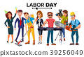 Labor Day Vector. Group Of People. Modern Jobs 39256049