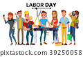 Labor Day Vector. Modern Workers Set. A Group Of 39256058