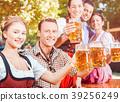 In Beer garden - friends drinking beer in Bavaria 39256249