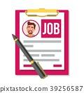 application, document, vector 39256587