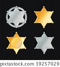 徽章 矢量 矢量图 39257029