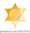 徽章 矢量 矢量图 39257073