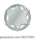 徽章 矢量 矢量图 39257091