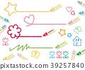 蠟筆 印有格的 星星 39257840