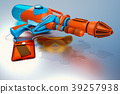 water gun lay on the metal ground with a yellow 39257938