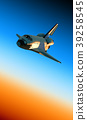 Space Shuttle Landing In Atmosphere 39258545