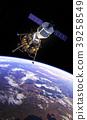 Crew Exploration Vehicle Orbiting Earth 39258549