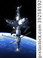 Space Station Orbiting Blue Planet 39258592