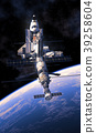Space Shuttle And Space Station Orbiting Earth 39258604