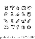 freehand medical icon set with gray shadow vector  39258887