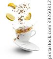 cup of tea 39260312