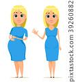 pregnant, woman, cute 39260882