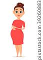 pregnant, woman, cute 39260883