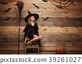 Halloween Witch concept - Full-length shot of 39261027