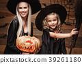Halloween Concept - Closeup beautiful caucasian 39261180
