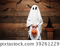 Halloween Concept - little white ghost with 39261229
