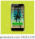 ฤดู,ฤดูร้อน,หน้าร้อน 39261239