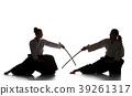 couple, man, fighting 39261317