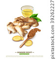 root ginger composition 39262227