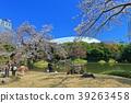 코이시카와코라쿠엔, 고이시카와코라쿠엔, 고라쿠엔 39263458