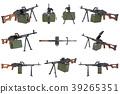 Gun machine military set 39265351