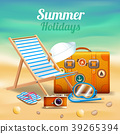 Beautiful Summer Holidays Realistic Composition 39265394