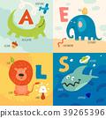 字母 儿童 孩子 39265396