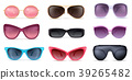 Summer sun protection sunglasses realistic icons 39265482