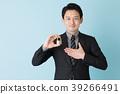 사업가 블루 백 이미지 39266491