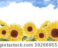 Sunflower incoming road background watercolor illustration 39266955