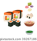 Japan vector food traditional meal cooking culture 39267186