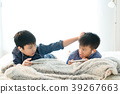Young Asian boy play game on smartphone 39267663