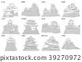 日本城堡现存天龙银2 39270972