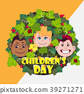 Globe kids. International friendship day. 39271271