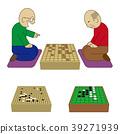 장기를 가리키는 두 노인 39271939