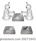 Two robots pointing to Shogi 39271943