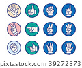 rock paper scissors, hand, hand sign 39272873